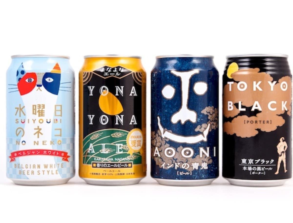 1. 요호 브루잉(Yo-Ho Brewing)