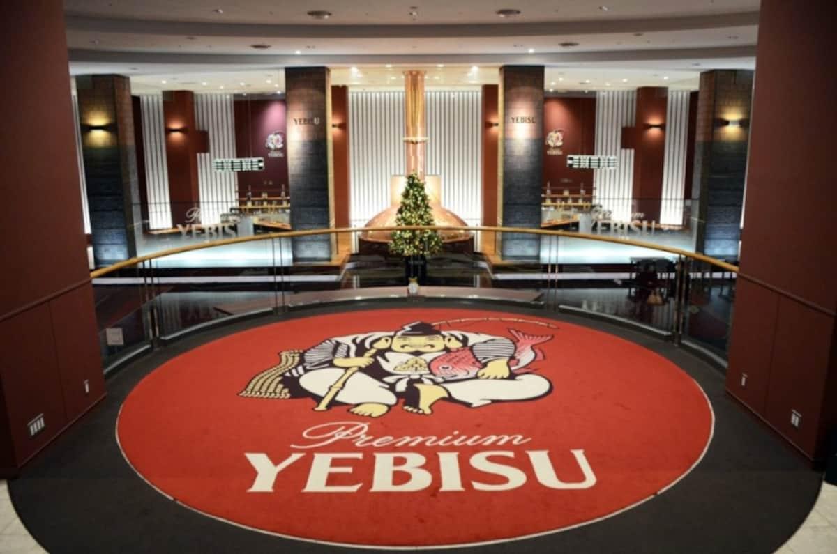 20. Museum of Yebisu Beer (Shibuya-ku, Tokyo)
