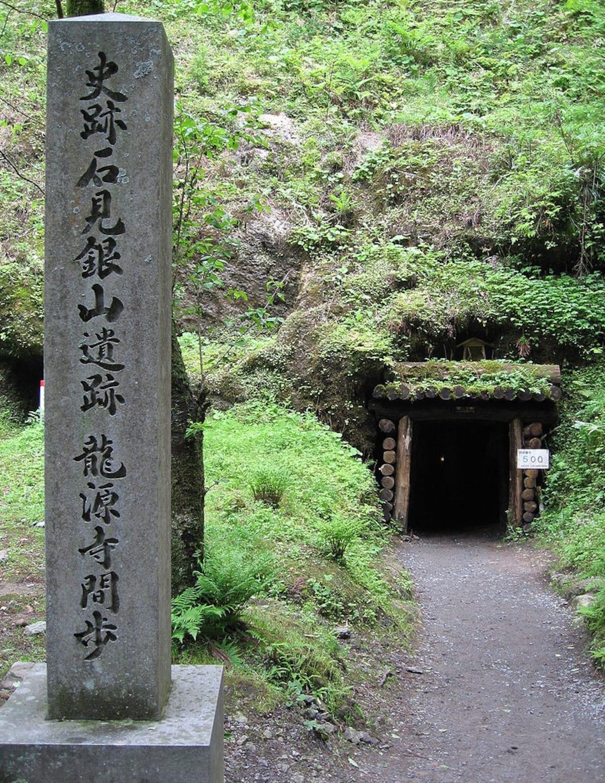 6. เหมืองเงินอิวามิ กินซัน จังหวัดชิมาเนะ (Iwami Ginzan Silver Mine, Shimane)