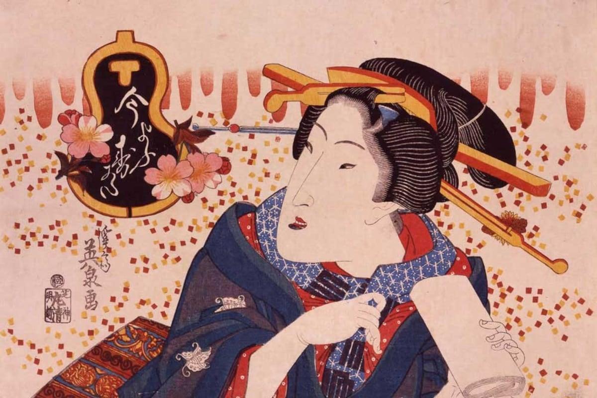 우키요에 오타 미술관
