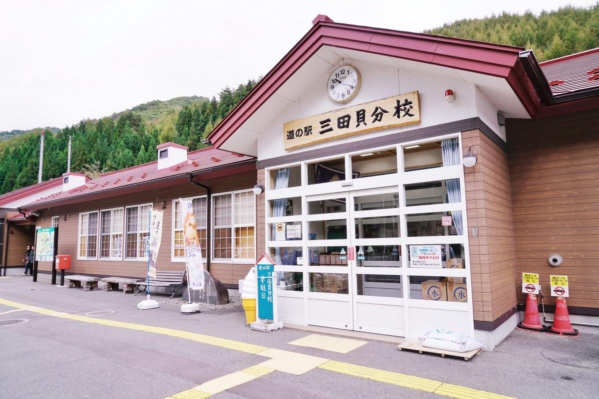 第三站:北山崎