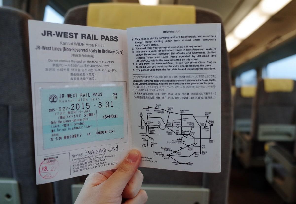 แนะนำ 5 บัตรรถไฟเที่ยวประหยัดในแถบคันไซ   All About Japan