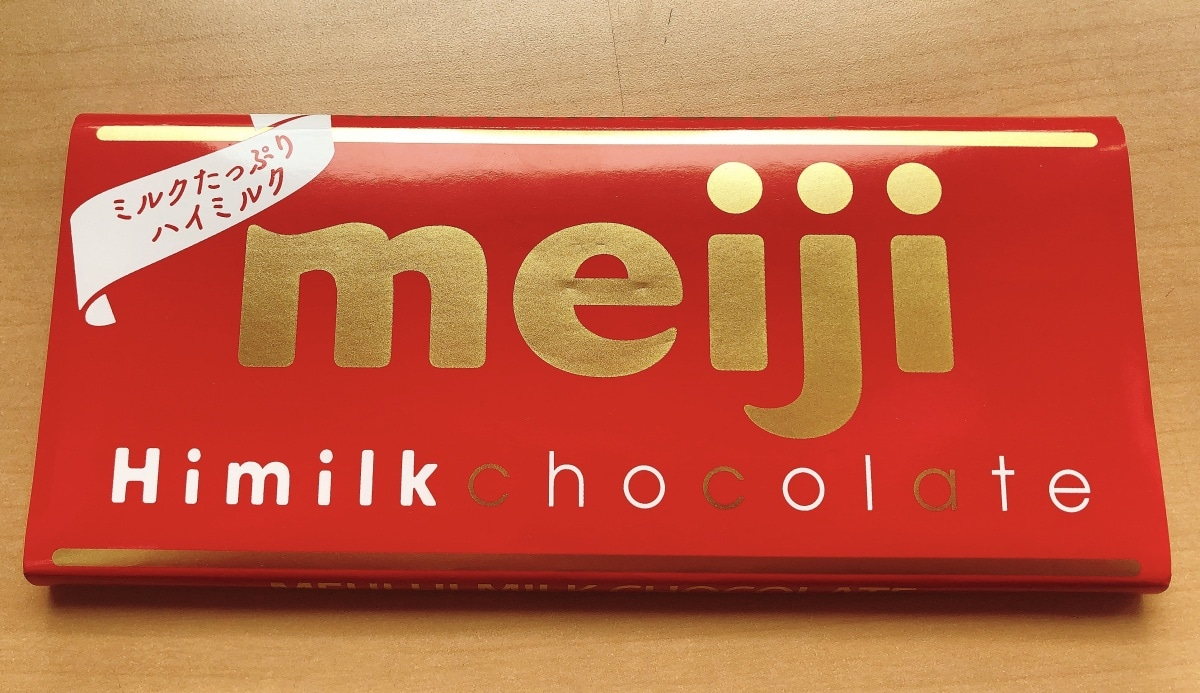 11 Meiji Milk chocolate