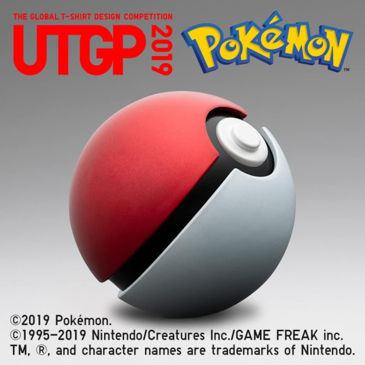 eb23478f Uniqlo Pokémon T-Shirt Design Winners | All About Japan