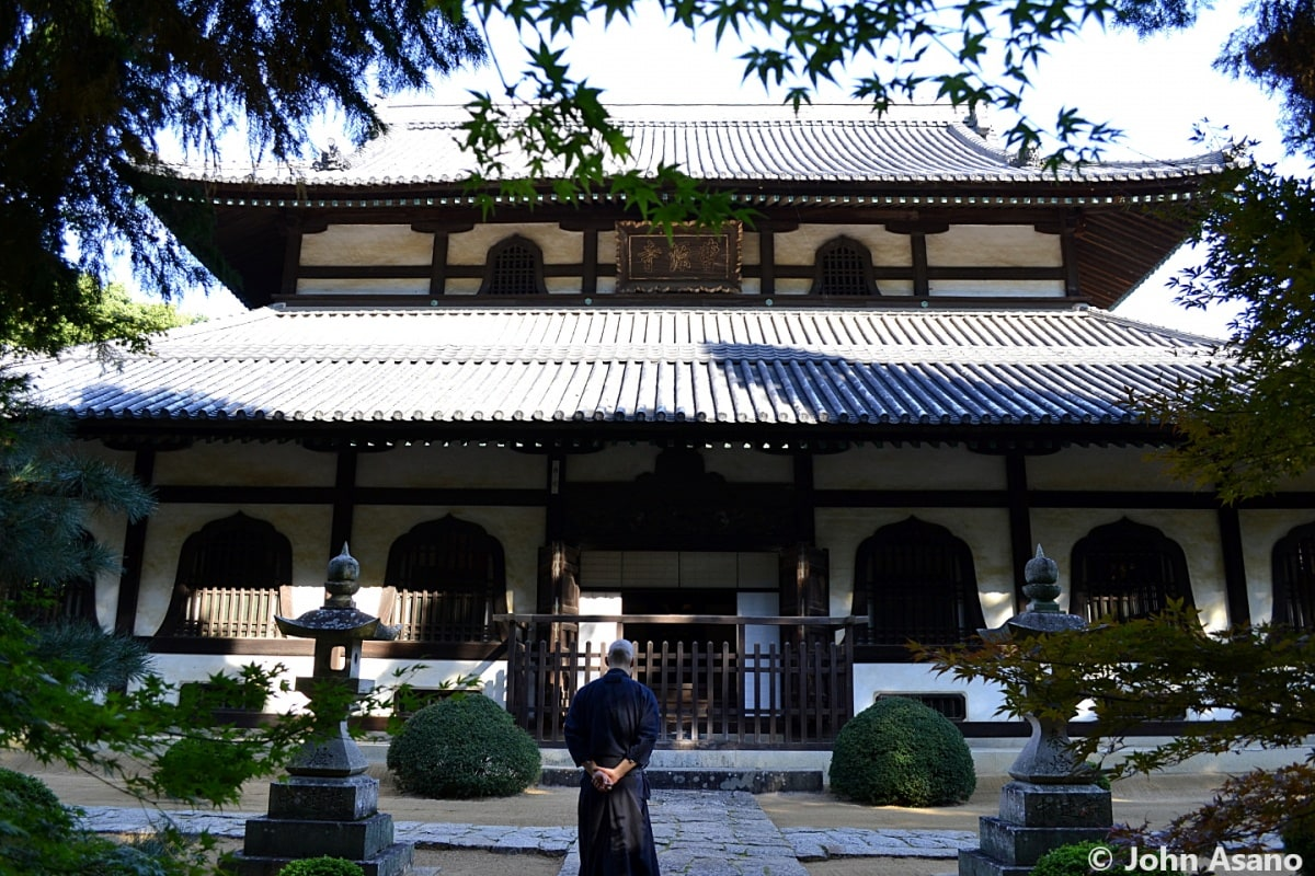 Sogen-ji Temple (Okayama)