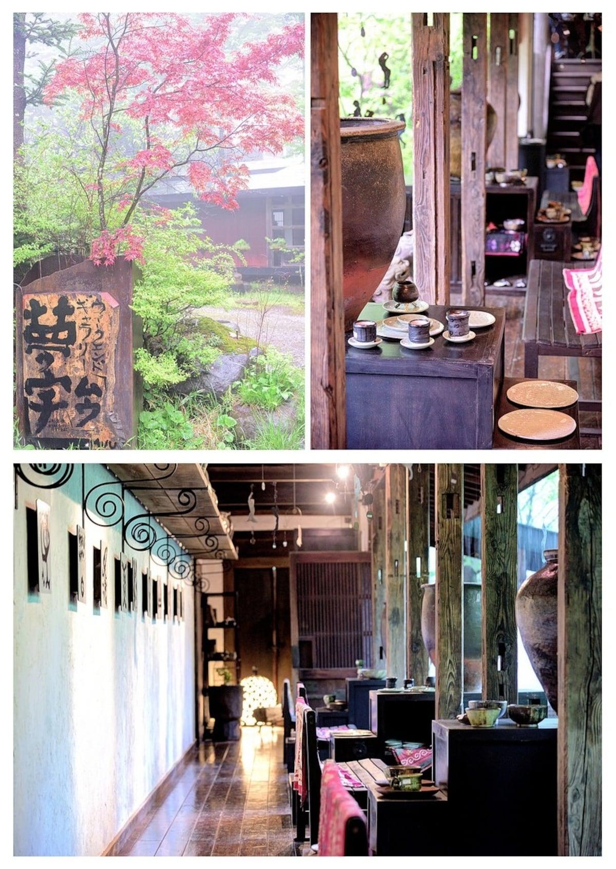 夢宇谷 Gallery MUU