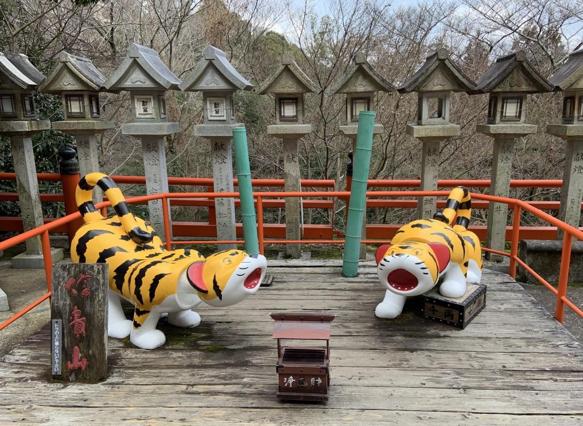 Chogosonshi-ji's history
