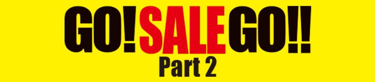 東京大丸百貨・夏日折扣季7/10~7/23|Go! Sale Go!!