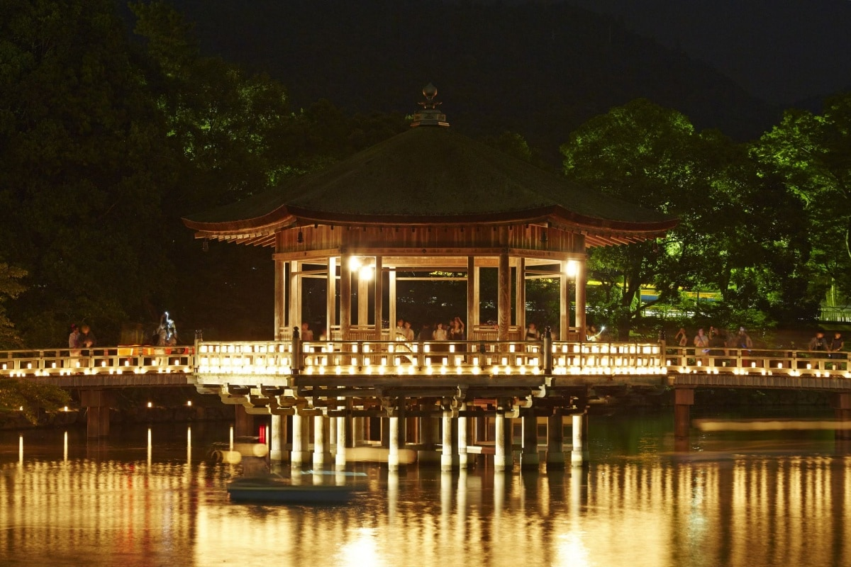 Nara To-kae