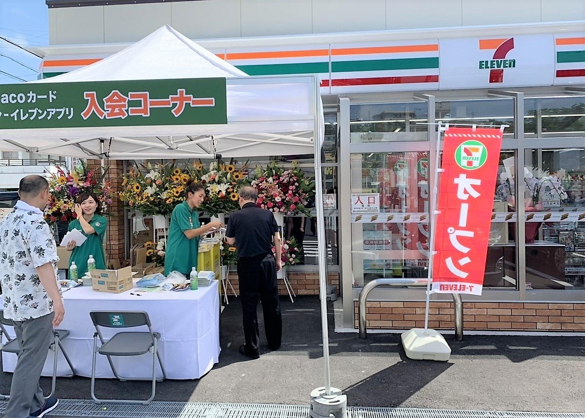 沖繩幾乎沒有所謂遍布日本全國的大型連鎖店?!