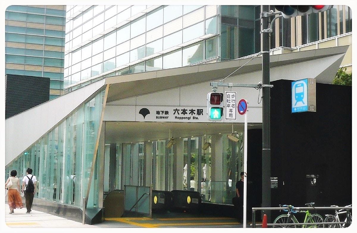 如何前往Tokyo Midtown?