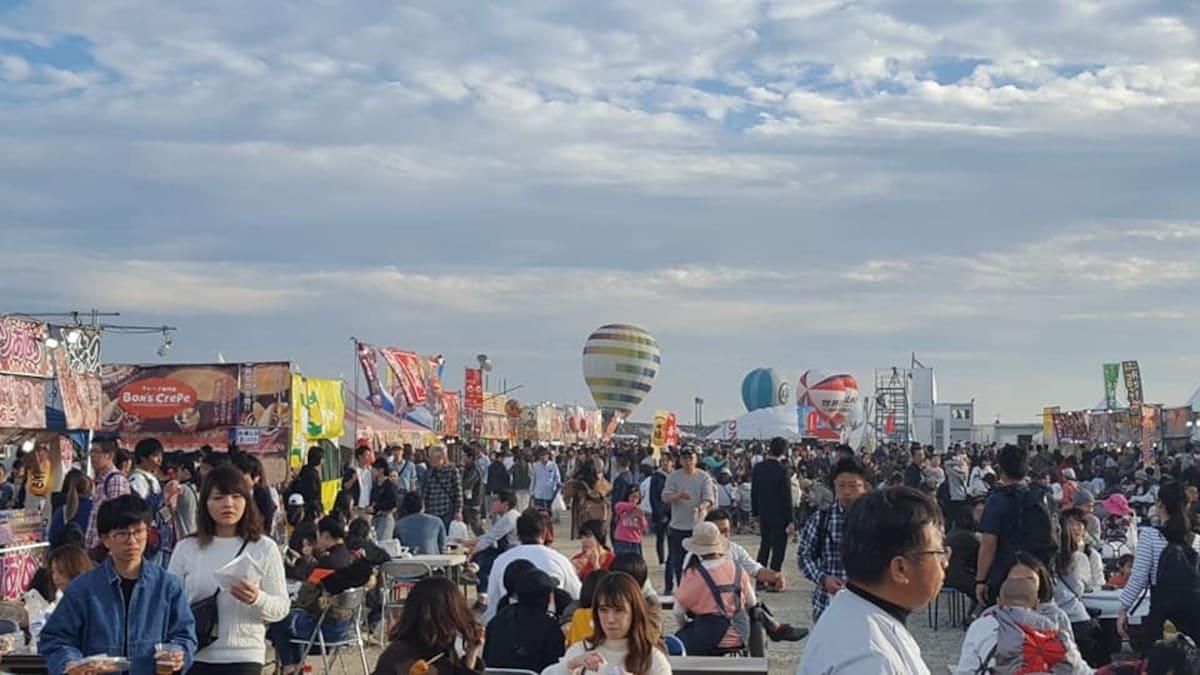 งานบอลลูน Saga International Balloon Festival