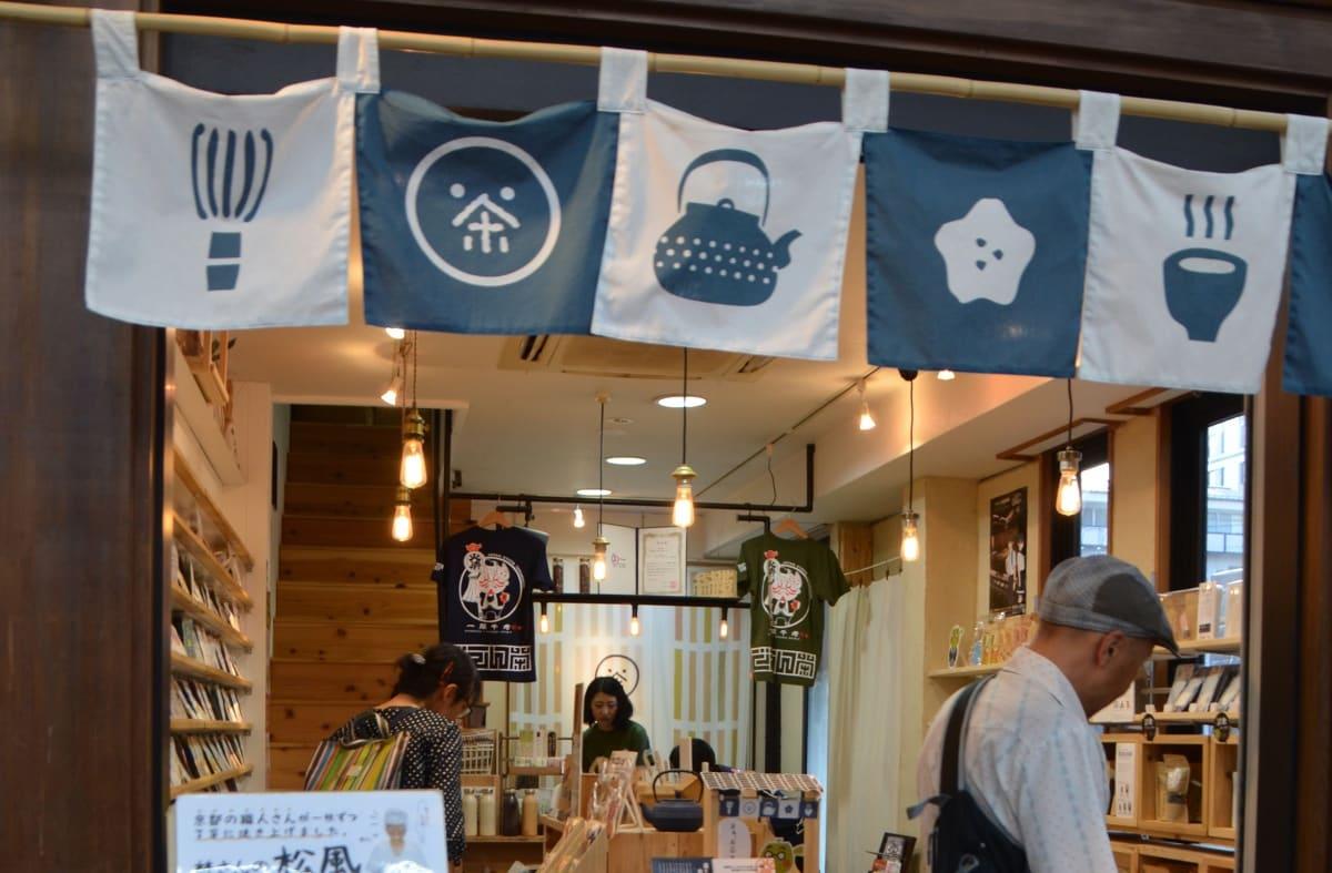 與Kyoto Goencha的美好邂垢