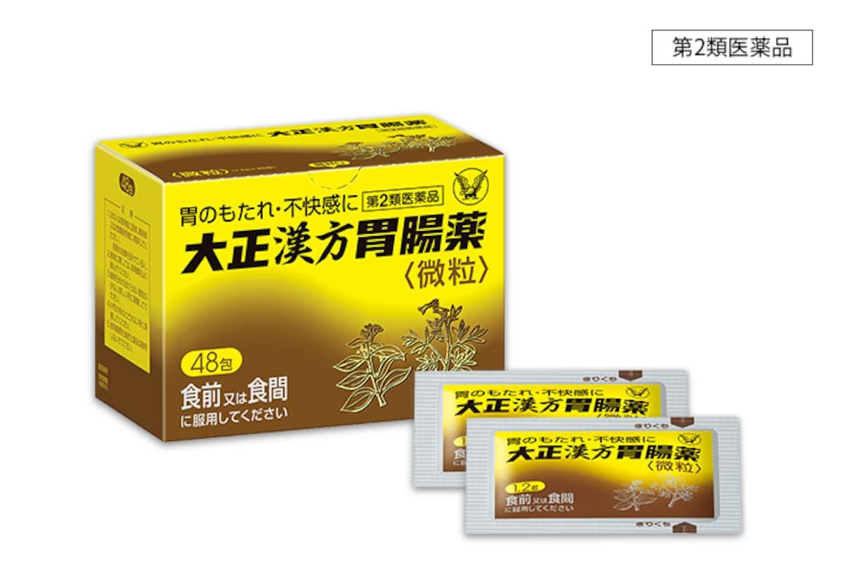 4. Taisho Kampo Digestive Medicine