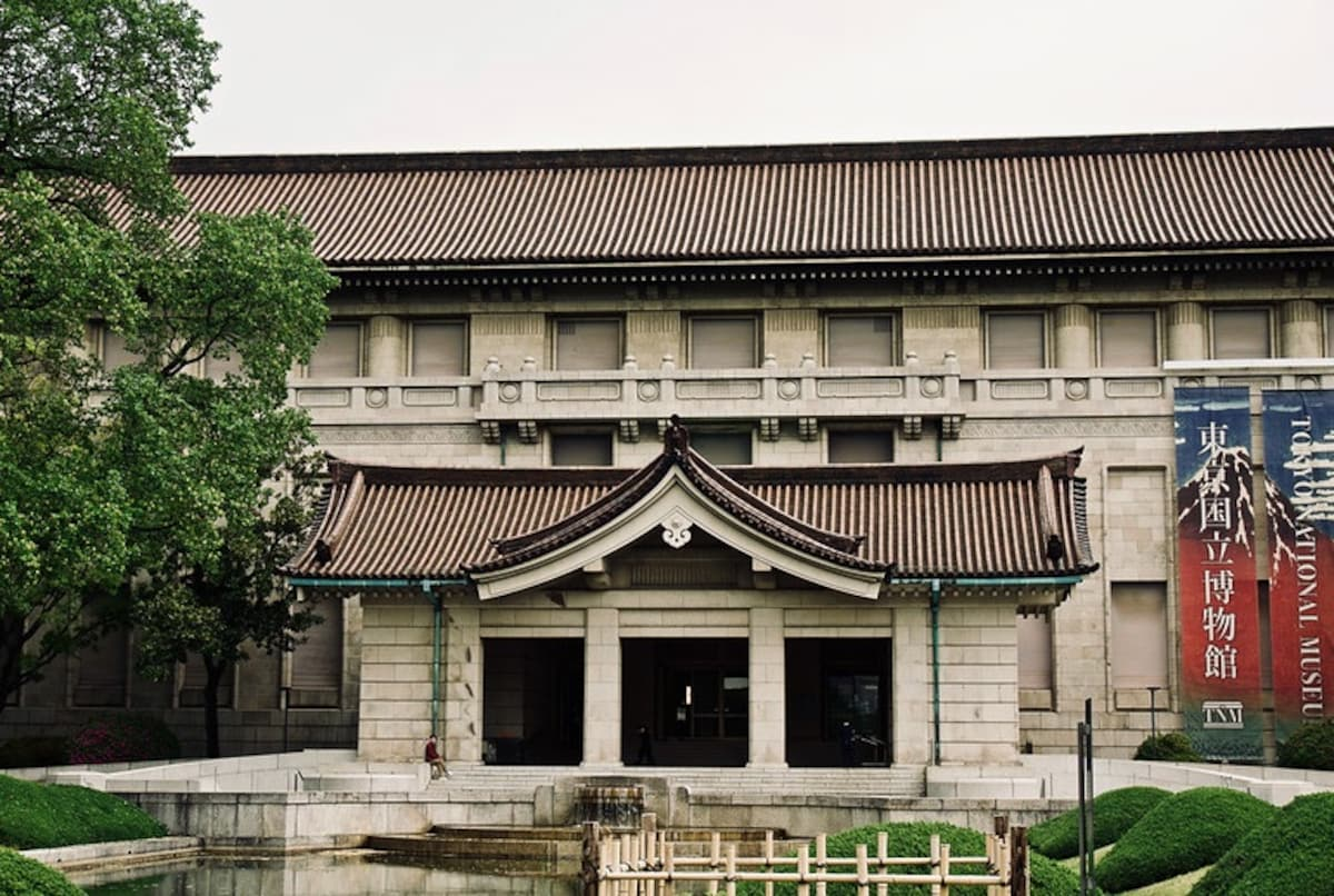 e-Kokuho: National Treasures and Cultural Properties of National Museums