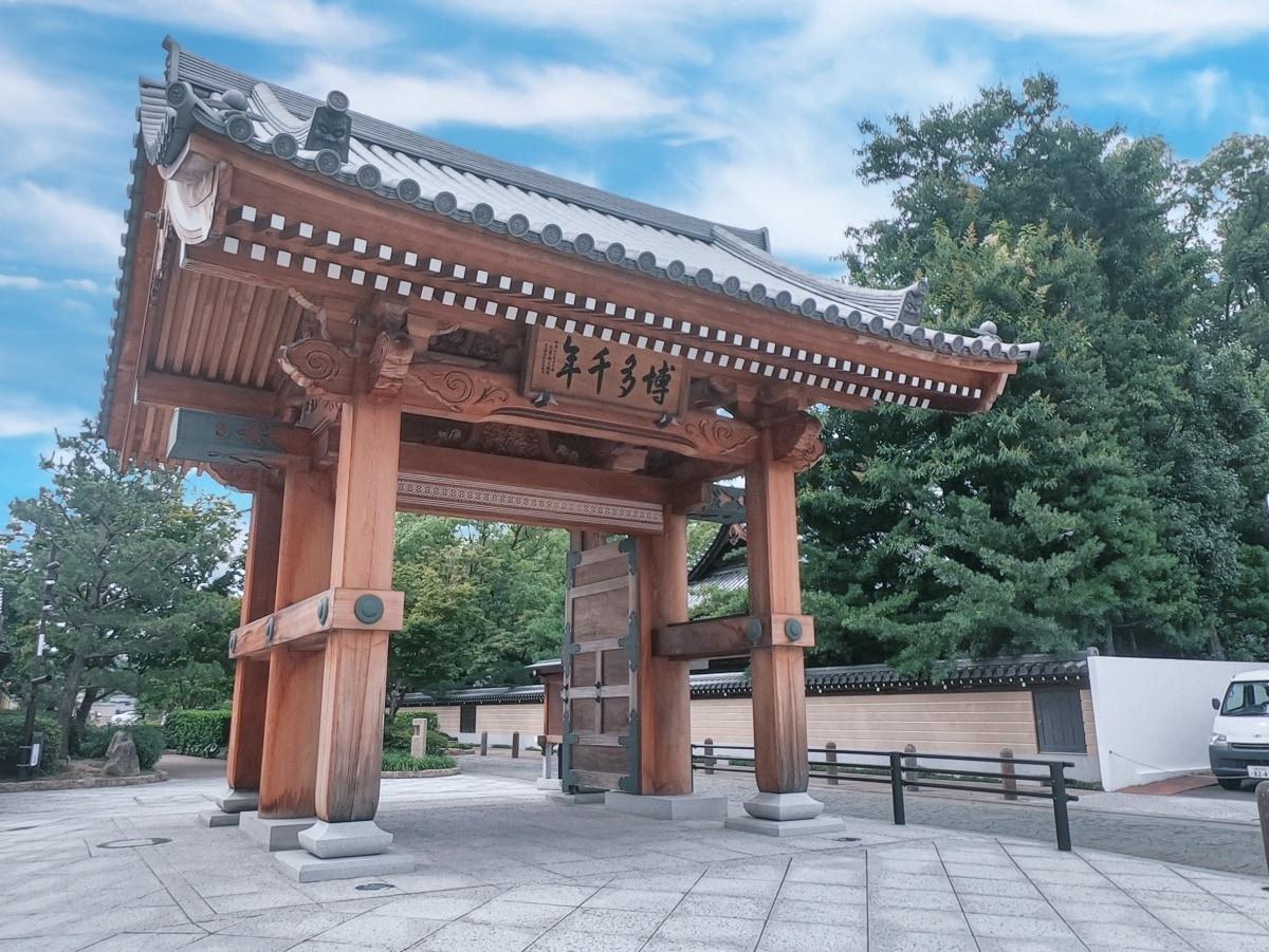 博多古蹟巡禮第一站「博多千年門」