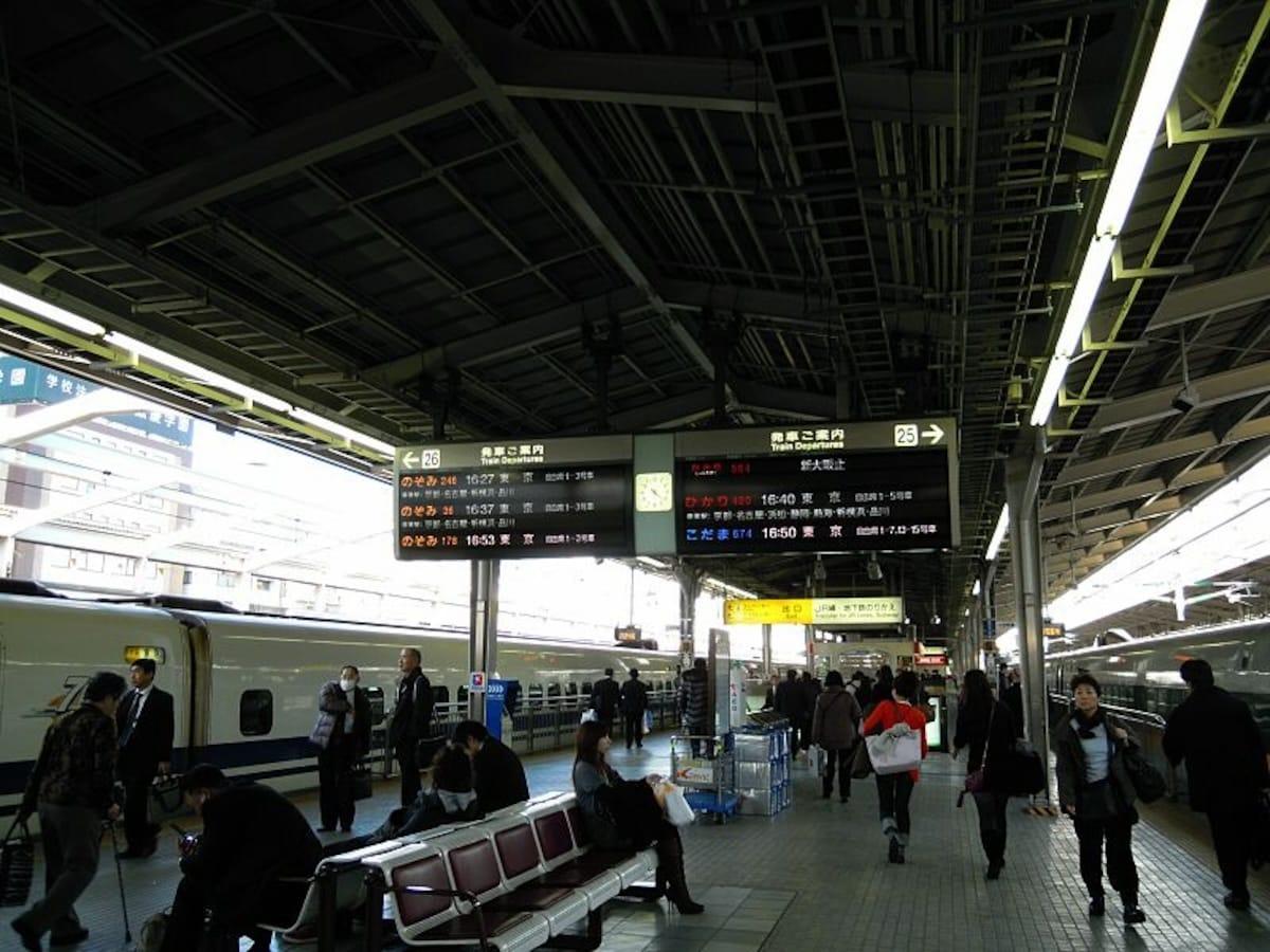 7. Shin-Osaka Area
