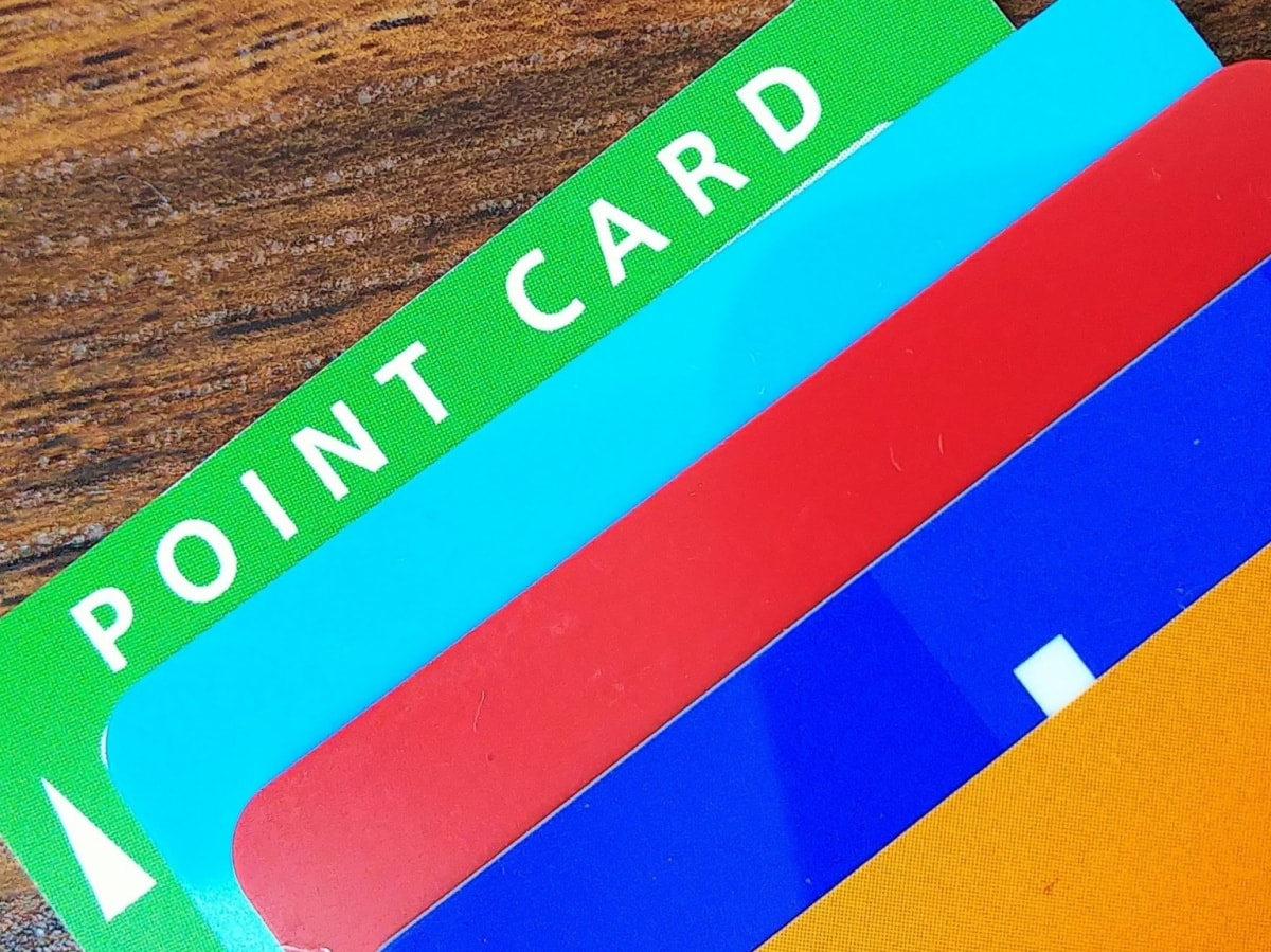 5. Sign Up for Point Cards
