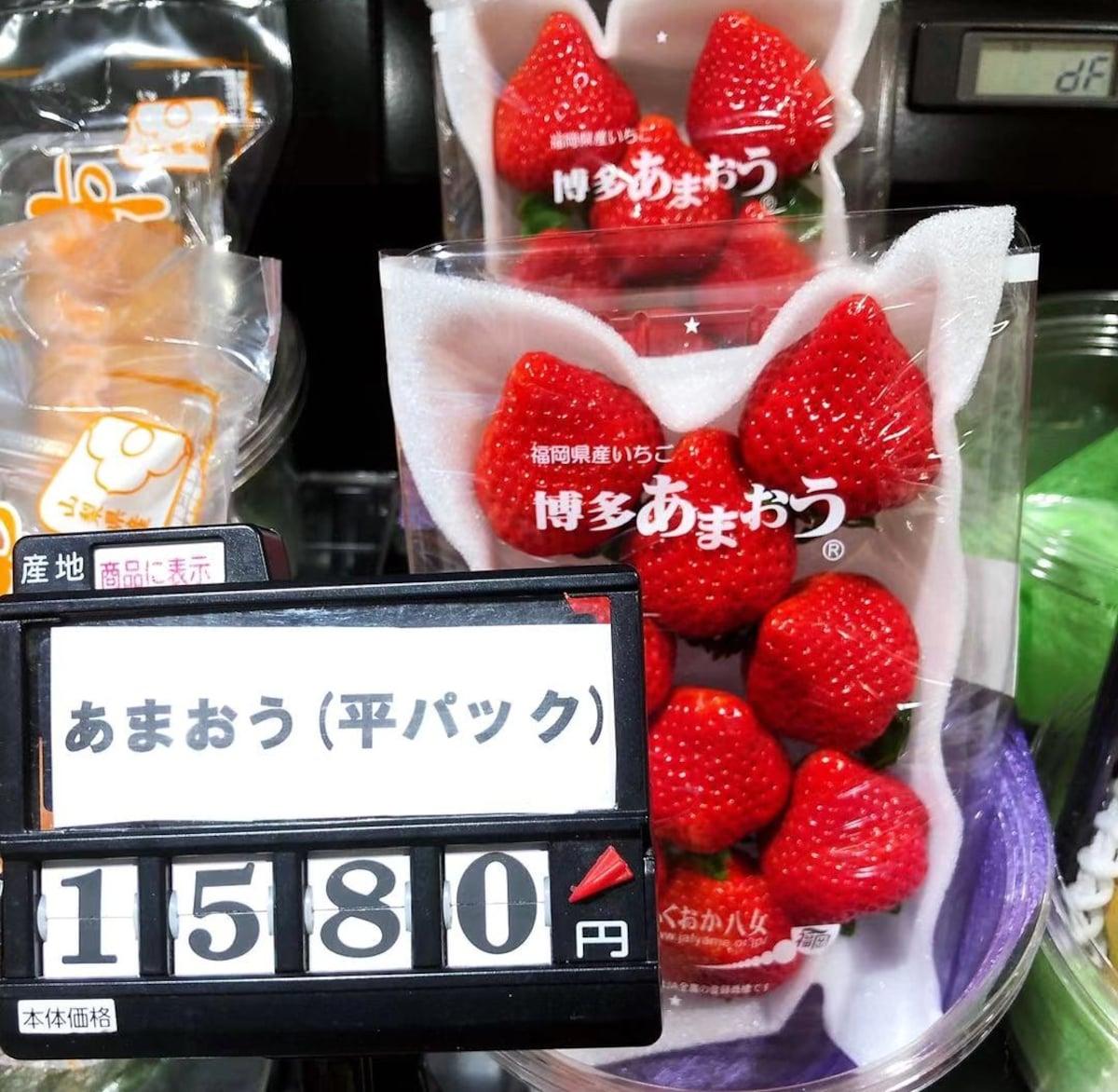 日本的水果真的貴!?