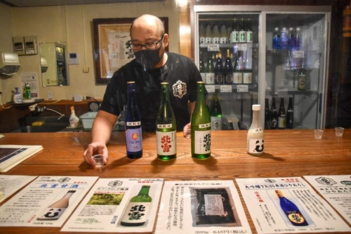 Green Tea with Sake from Niigata's Sado Island