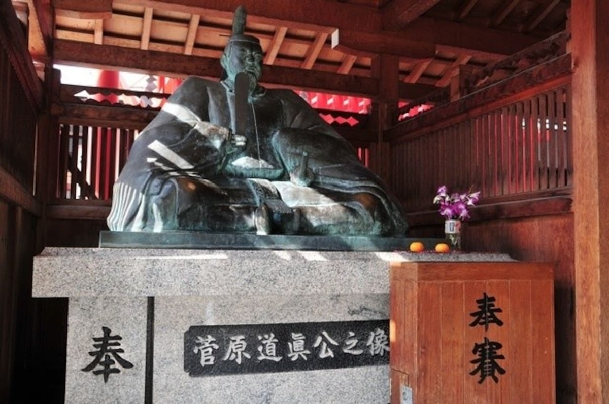 日本的學問之神「菅原道真」