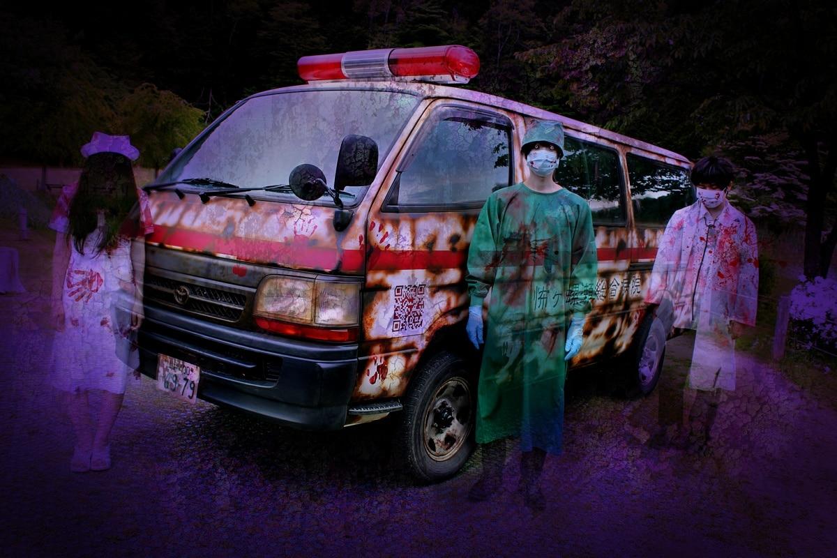 เปิดประสบการณ์สุดสะพรึง! กับรถพยาบาลผีสิงเดลิเวอรี่