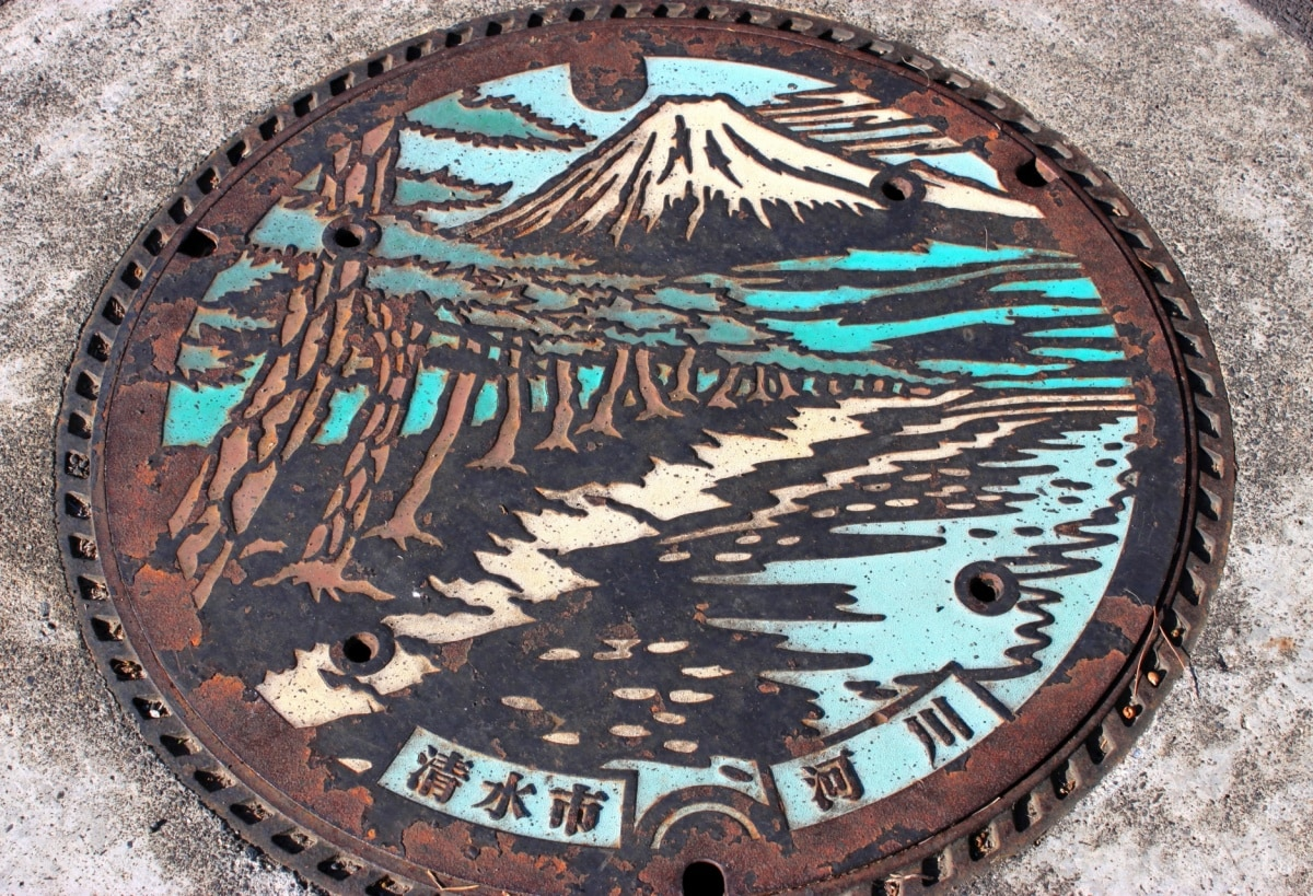 Brightening Up Japan's Streets with Dazzling Manhole Art