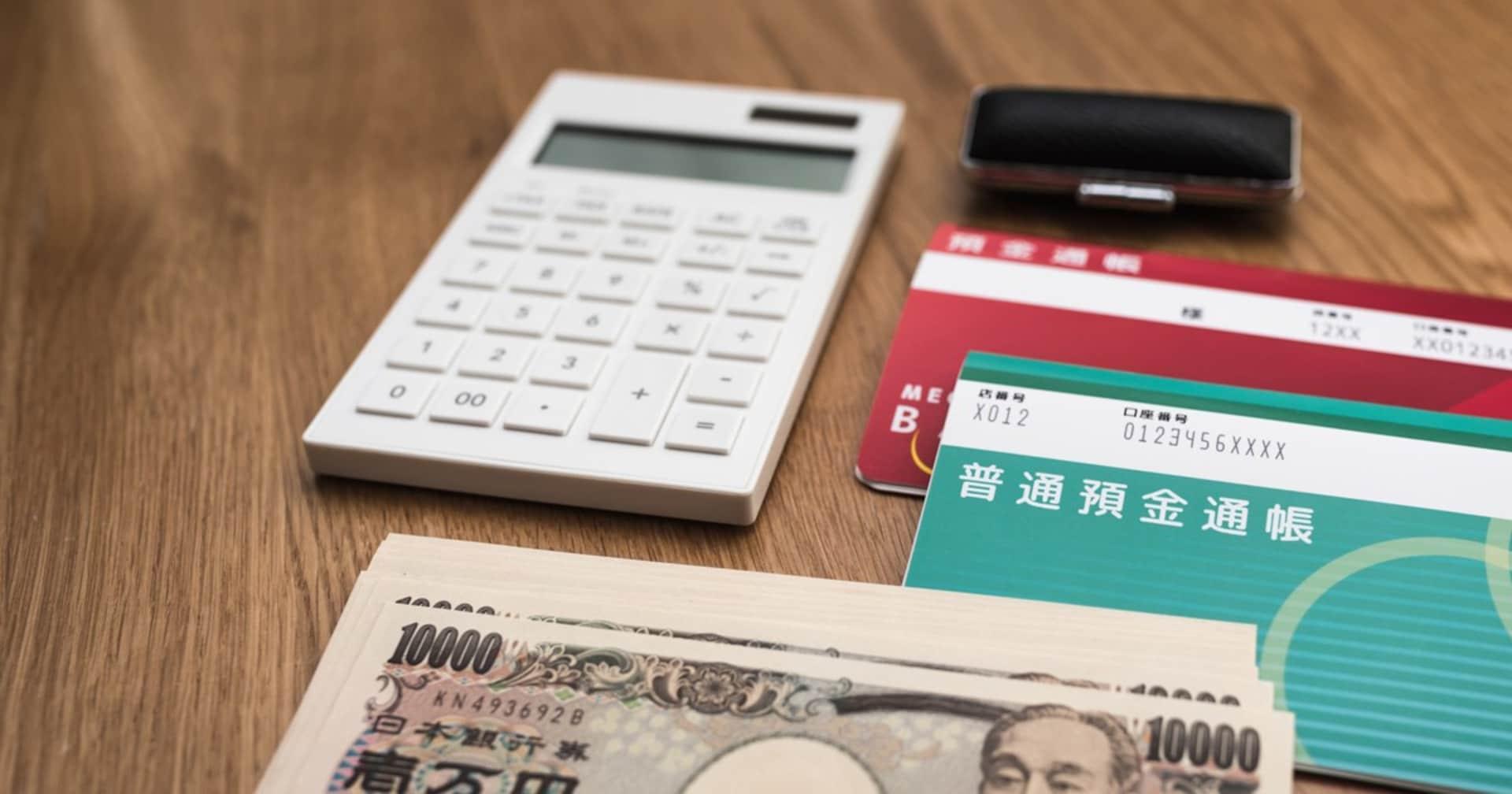 「ふるさと納税」や「iDeCo(イデコ)」… 改めて知っておきたいお得な制度をプロが解説!