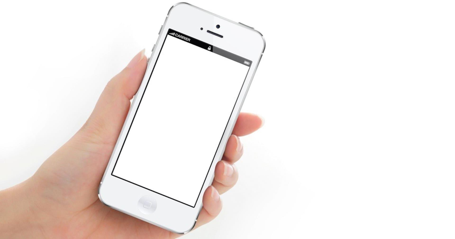 【iPhone】アプリを「取り除く」と「削除」の違いって何?