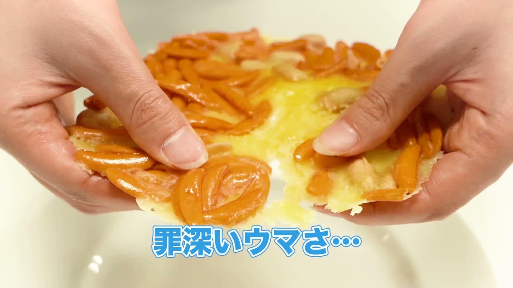 とまらない…「チーズ × 柿の種」でついつい食べちゃう禁断のおつまみが誕生