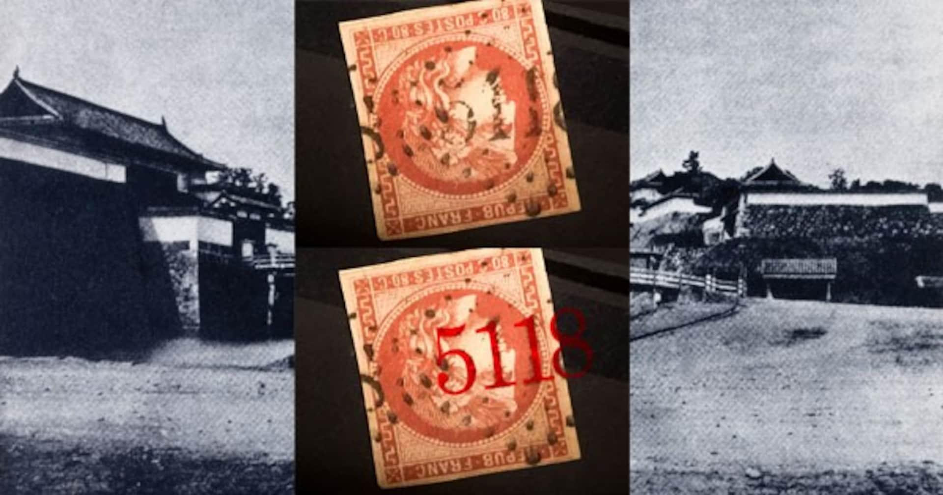 「そんな時代があったんだ…」かつて日本にフランスの郵便局が存在した理由