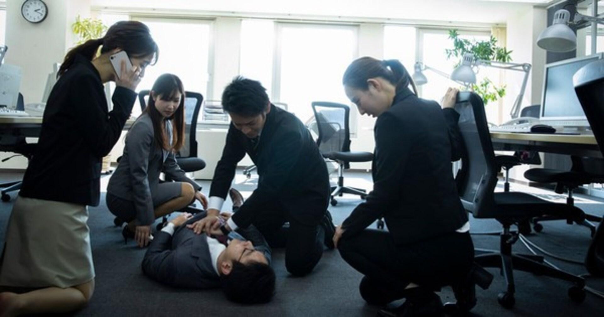 誰かが倒れたとき、叫ぶべき言葉は『誰か救急車を!』ではなく…