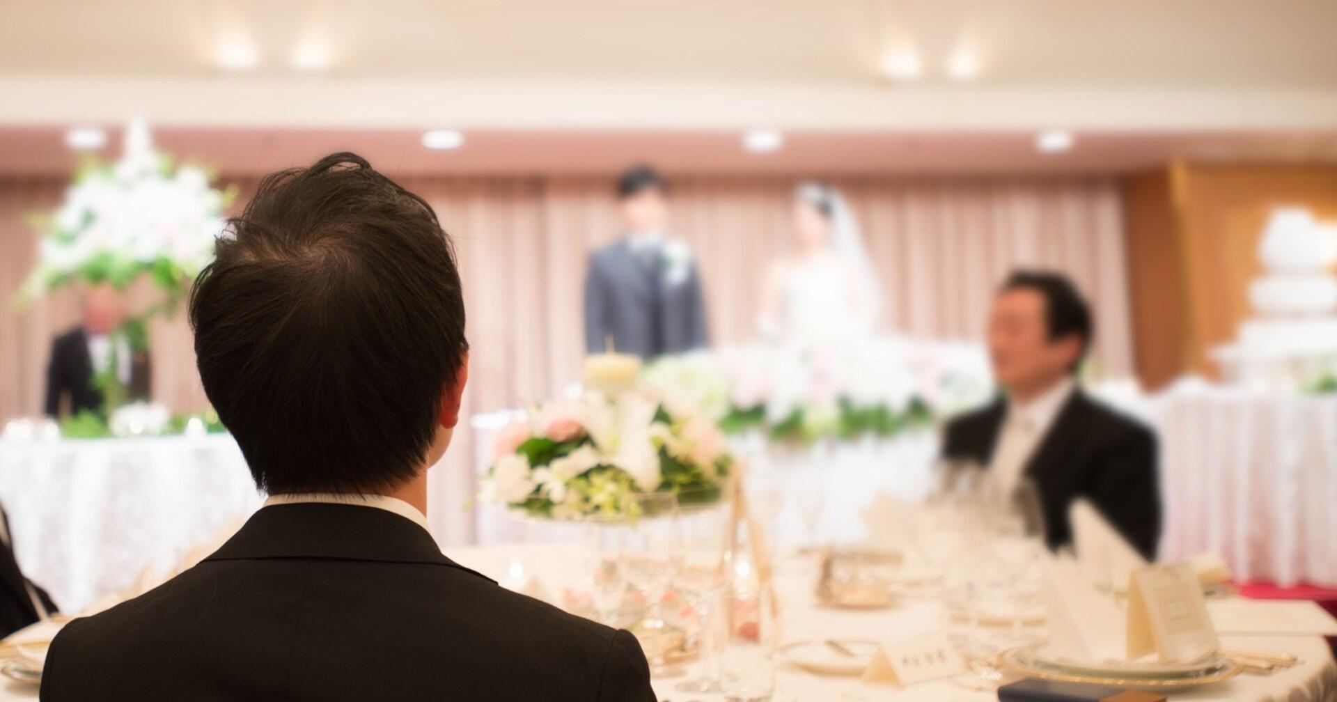 【衝撃】元カノの結婚式に招待されたので参加したところ…まさかの新事実が発覚し、戸惑いを隠しきれなかった件