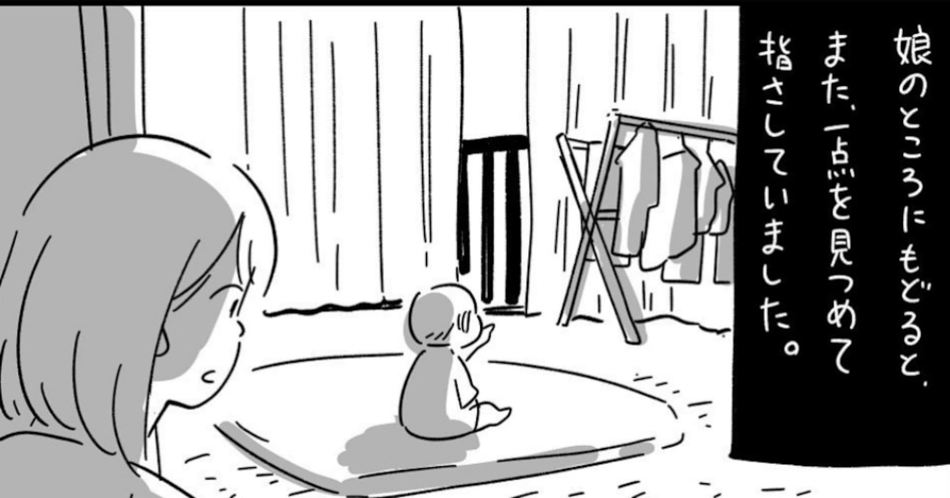 【衝撃】毎日、怪奇現象に悩まされていた家族 0歳の娘が指さす方を見てみると…予想外過ぎる「犯人」に思わずゾッとする