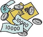 ミニ株よりも少額投資!1万円で始める単元未満株