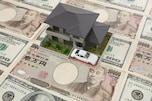 お得な財形貯蓄で、ライフプランに必要な資金を貯める