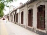 中国での犯罪対策