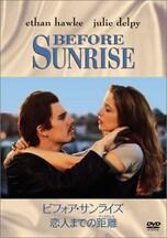 映画から学ぶ「夏恋に失敗しない方法」