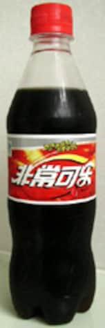 【中国】非常に未来的なコーラ