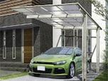 屋根付きの駐車スペース「カーポート」の特徴