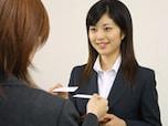 【ビジネスマナー】電話応対の基本