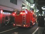 【火災】のリスクが高い街&地域の見分け方