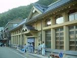 城崎温泉(きのさきおんせん)の入浴施設