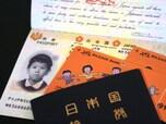 子供のパスポートを申請しよう