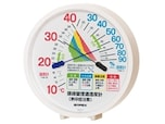 設定温度を1℃変えれば、約10%の省エネ