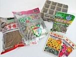 100円ショップで始める、種まきガーデニング