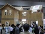 三井ホーム 工場見学会と「住まいのEXPO」