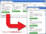1.レスポンシブ・ウェブデザインの簡単な作り方