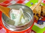 15分で作るハムと白菜のジンジャークリームスープ