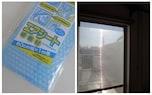 6.窓の冷気やすきま風を100均グッズでシャットアウト